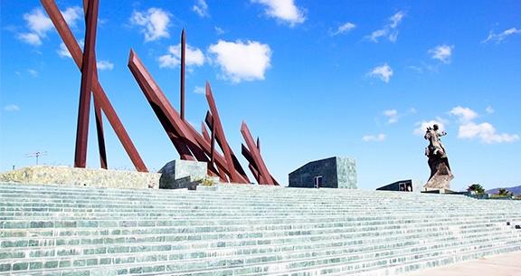Plaza de la Revolución Antonio Maceo