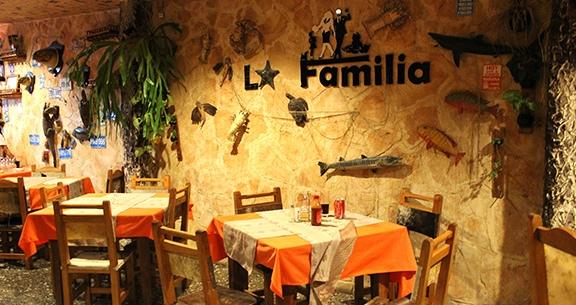 Restaurante La Familia