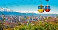 SANTIAGO no Chile: Aéreo + Hotel + City Tour + Traslado