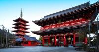 Pacote para o JAPÃO: Aéreo + Hotel em até 10X Sem Juros!