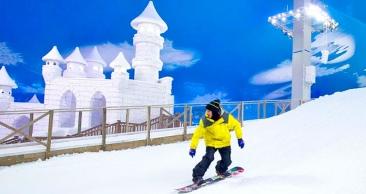 GRAMADO no Inverno: Aéreo + 4 Noites + Bustour + Snowland