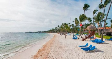 RÉVEILLON CARIBE: Eco Resort All Inclusive em PUNTA CANA!