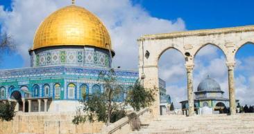 ISRAEL: Pacote COMPLETO com GALILÉIA + JERUSALÉM e +